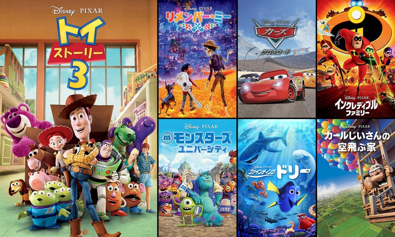 Japan S New Disney Deluxe Streaming Service Gives Us A Sneak Peek At Disney What S On Disney Plus