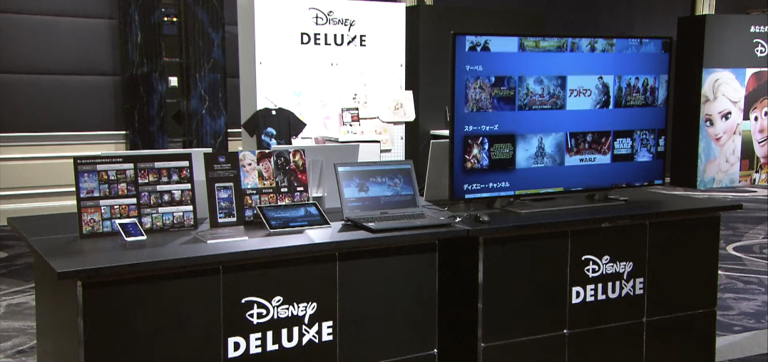 Japan's New Disney Deluxe Streaming Service Gives Us A Sneak